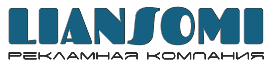 Наружная Реклама Астана