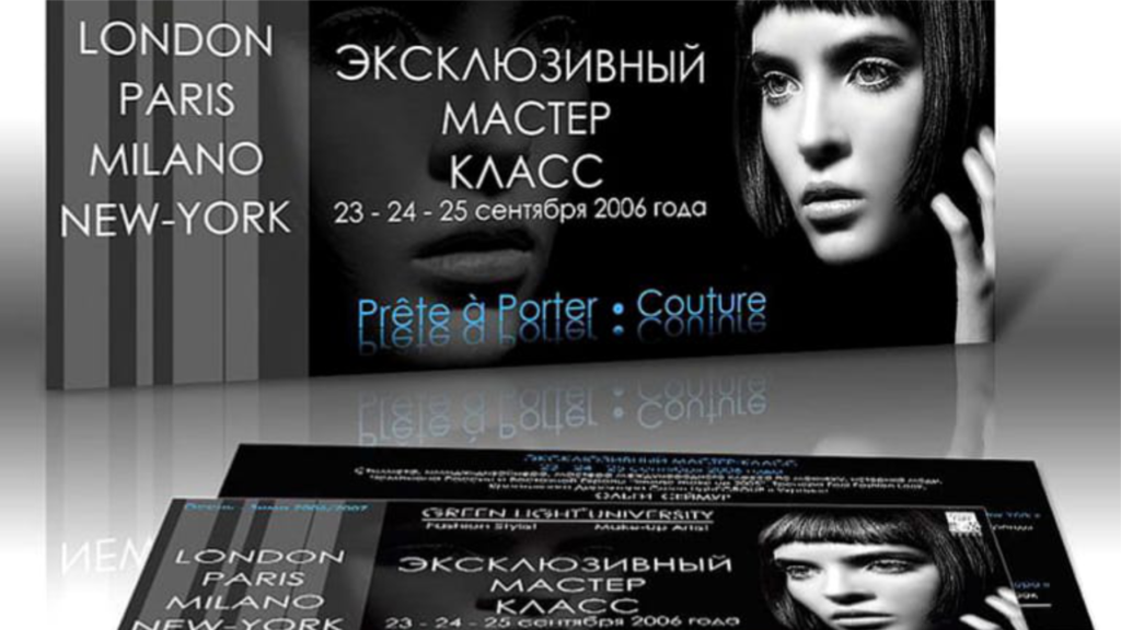Распечатка листовок Астана